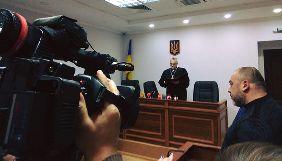 Генпрокуратура внесла апеляційну скаргу на вирок Юрію Крисіну, засудженому у справі про вбивство В'ячеслава Веремія