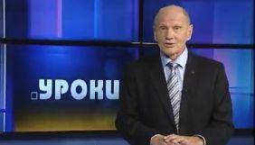 На Львівську філію НСТУ не пустили народного депутата Ярослава Кендзьора. На каналі вважають це спробою провокації