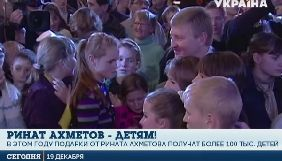 Політикам Миколай приніс хвилинку слави на ТБ. Моніторинг теленовин за 18–24 грудня 2017 року