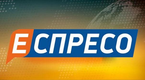 Дружина Авакова отримала за свою частку власності каналу «Еспресо» майже два мільйона доларів