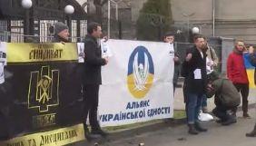 У Києві біля посольства РФ активісти провели флешмоб на підтримку українських політв'язнів
