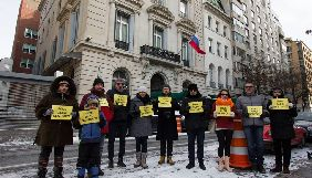 У Нью-Йорку напередодні Нового року вимагали звільнення Олега Сенцова