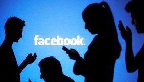 Німеччина погрожує Facebook штрафами через незаконний збір даних юзерів