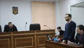 Засновнику YouControl Сергію Мільману обрано заставу у розмірі 51 тис грн
