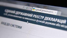 НАЗК закликало подавати е-декларації за 2017 рік