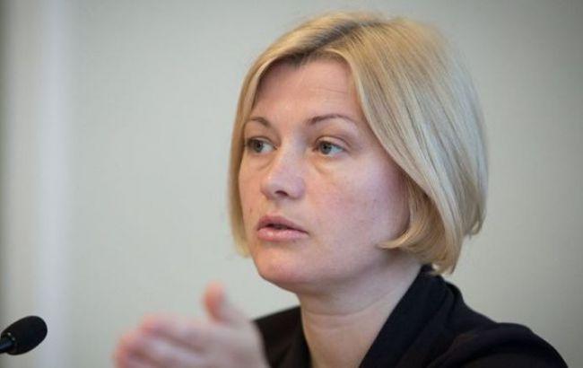 Ірина Геращенко закликала політиків припинити «словоблуддя в ефірах»
