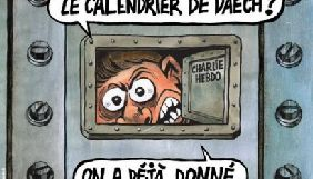 Журнал Charlie Hebdo щороку витрачає до 1,5 мільйона євро на безпеку