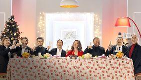 Новий рік: телевізійна ка(з)ка