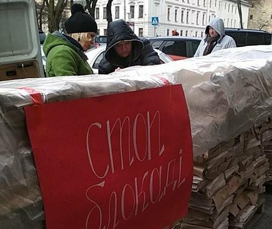 Журналісти «Експресу» вимагають поновлення доставки газети «Укрпоштою» (ФОТО)