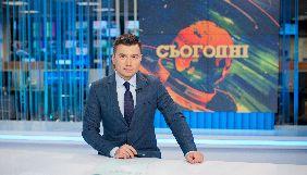 У випусків «Сьогодні» на телеканалі «Україна» – новий ведучий