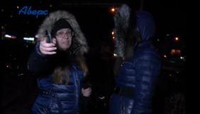 У Луцьку за фактом нападу на знімальну групу каналу «Аверс» відкрито кримінальне провадження