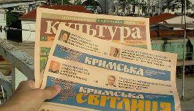 «Кримська світлиця» опублікувала фото, які читачі газети зробили в окупованому Криму