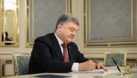 Порошенко підписав закон про тимчасові дозволи на мовлення в зоні АТО та прикордонних районах