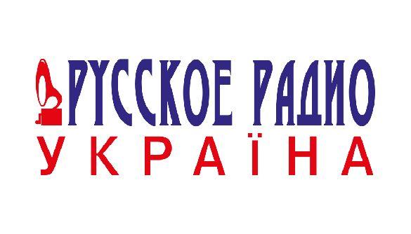 Активісти вимагають від «Русского радио – Україна» припинити ротацію пісень низки російських артистів