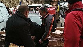 Господарський суд заборонив «Укрпошті» повертати передплатникам газети «Експрес» гроші (ДОПОВНЕНО)