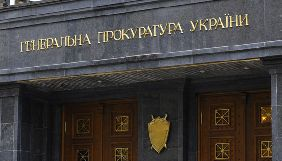 Генпрокуратура передала до суду справу одного з підозрюваних у замаху на Тетяну Чорновол