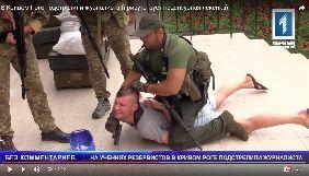 У справі про поранення криворізького оператора Волка допитали двох журналістів та представника військкомату