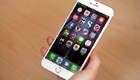 У Франції розслідують сповільнення Apple власних пристроїв