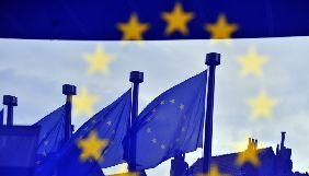Європейський інформаційний фронт