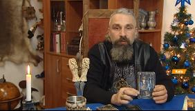 Екстрасенси говорять, «Україна» мовчить
