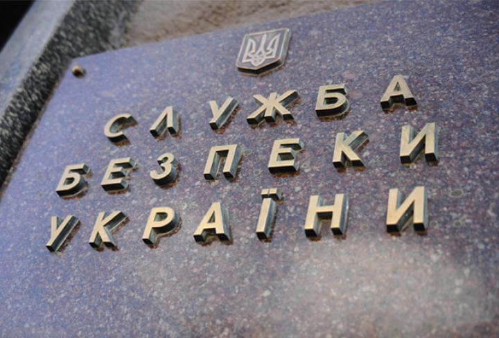 СБУ надала журналістам «Наших грошей. Львів» копії декларацій своїх співробітників за рішенням суду