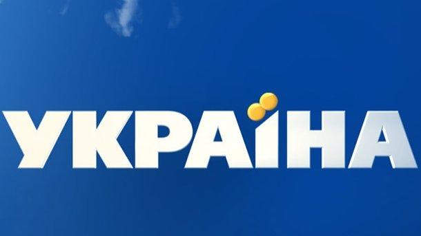 «Україна» вийшла на перше місце за показниками телеперегляду у 2017 році за більшістю аудиторій