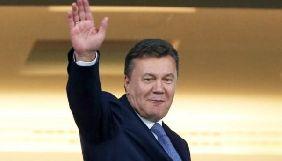 Телеканал «Аль-Джазіра» опублікував рішення суду про спецконфіскацію коштів колишнього президента Януковича