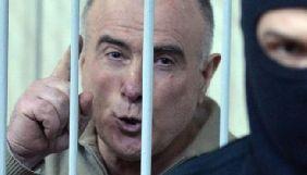 Суд перерахував термін ув'язнення Пукачу – ЗМІ