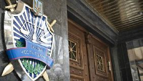 У ГПУ не підтвердили, але й не спростували інформацію телеканалу «Аль-Джазіра» про мільярди Януковича