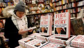 Трамп хоче посилити законодавство про наклеп після виходу книги про нього