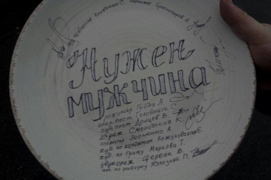 Канал «Україна» розпочав зйомки чотирисерійної мелодрами «Потрібен чоловік»