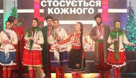 «В СРСР Різдва не було»...