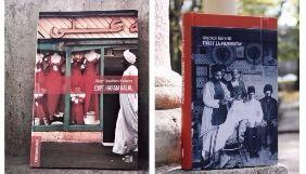 В Україні видадуть книжки польських репортерів про Єгипет та Кавказ