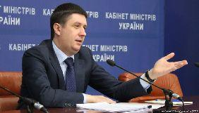 Кириленко пропонує, аби Нацрада вела перелік українських артистів-гастролерів у Росії