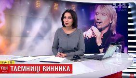 Олег Винник VS «1+1» – раунд другий: у ТСН вийшов новий сюжет, у продюсера артиста – новий допис