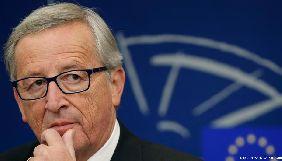 Юнкер заявив, що умовою для для євроінтеграції Туреччини є звільнення з в'язниць журналістів
