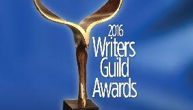 Названо номінантів на премію Гільдії сценаристів США за кращі сценарії фільмів і серіалів