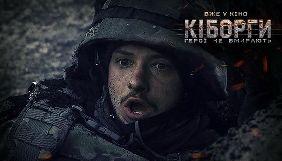 Ахтем Сеїтаблаєв подаватиме фільм «Кіборги» як претендента на «Оскар» від України