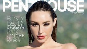 Американський журнал Penthouse утретє збанкрутував