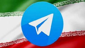 Іран скасував заборону Telegram та Instagam