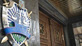Фактом витоку інформації щодо «грошей Януковича» має займатися поліція або СБУ – Горбатюк