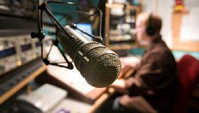 Нова радіостанція з робочою назвою «Радіо НВ» шукає ведучих новин та журналістів