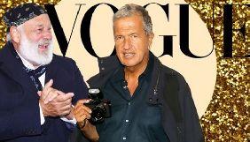 Vogue припиняє співпрацю з двома фотографами через заяви про сексуальні домагання