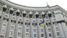 Уряд підтримав Порошенка щодо призначення стипендій дітям загиблих журналістів Віктора Гурняка та Олександра Чернікова