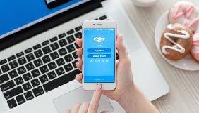 Skype тестує наскрізне шифрування для чатів