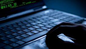 Щороку кількість виявлених кіберзлочинів збільшується в середньому на 2,5 тис – Кіберполіція