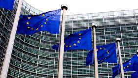 В Європейській комісії відбулося перше засідання групи з протидії дезінформації