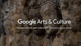 Додаток Google Arts & Culture навчили шукати двійників людей серед музейних картин