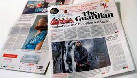 The Guardian представила новий дизайн й перетворюється на таблоїд