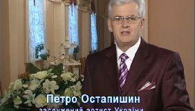 Львівська філія Суспільного закрила програму «Концерт вітань», яка виходила протягом 40 років